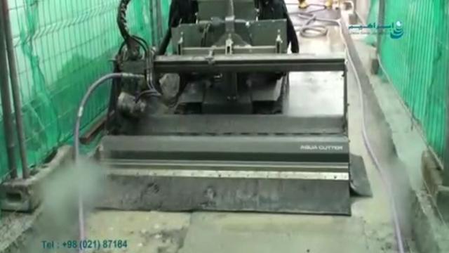 تخریب بتن با استفاده از واترجت صنعتی  - Concrete demolition using industrial water jet