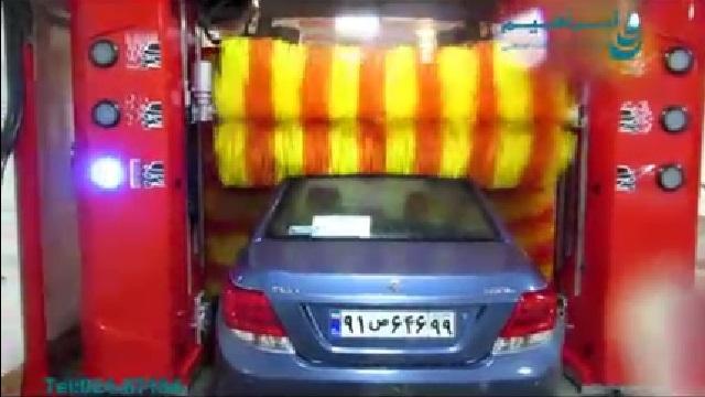 شستن خودرو با کارواش اتوماتیک دروازه ایی  - Washing Car by Automatic Rollover