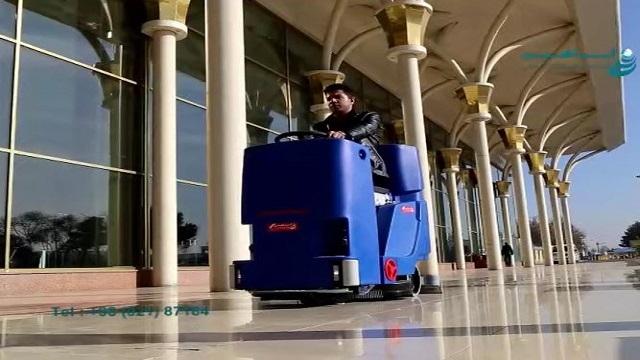 استفاده از اسکرابر جهت شستشوی سطوح کف پایانه ها  - Use scrubber dryer to wash the floor surfaces of the terminals