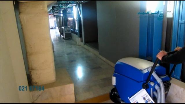 شستشوی سطوح کف مراکز صنعتی با دستگاه زمین شوی  - floor scrubber for industrial areas