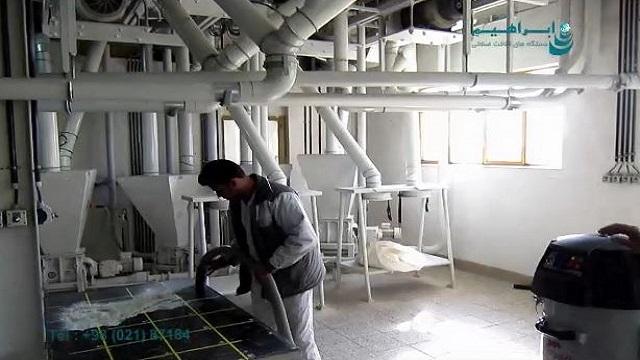 کاربرد جاروبرقی صنعتی در کارخانه تولید آرد   - Application of industrial vacuum cleaner in flour mill