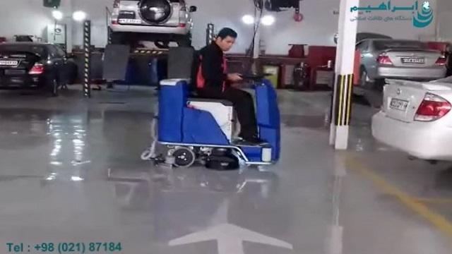 شستشوی کف با اسکرابر در نمایندگی خدمات  پس از فروش خودرو  - Floor scrubber dryer in car dealership