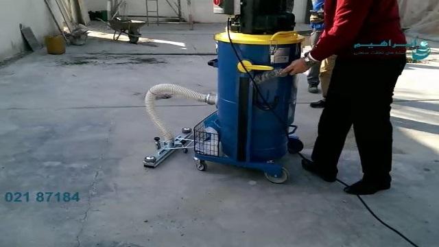 کاربرد جاروبرقی صنعتی با نازل ثابت در محیط های صنعتی  - Application of industrial vacuum cleaner with constant nozzle in industrial environments