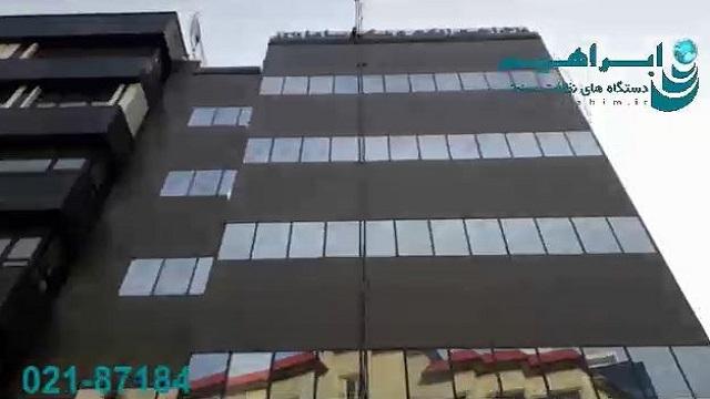 شستشوی مکانیزه نمای ساختمان با دستگاه نماشوی  - Mechanized facade wash with a machine