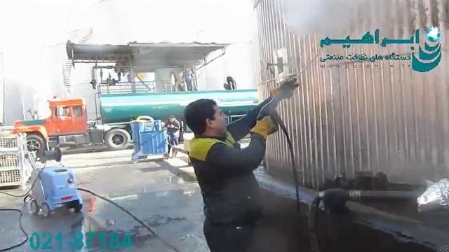 استفاده از واترجت صنعتی آب گرم در صنایع نفت و پتروشیمی  - Use of hot water industrial waterjet in oil and petrochemical industries