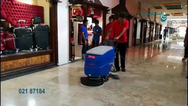 استفاده از کفشوی کابلی برای شستشوی کف مراکز تجاری  - cable scrubber  - cleaning hthe floor of commercial area