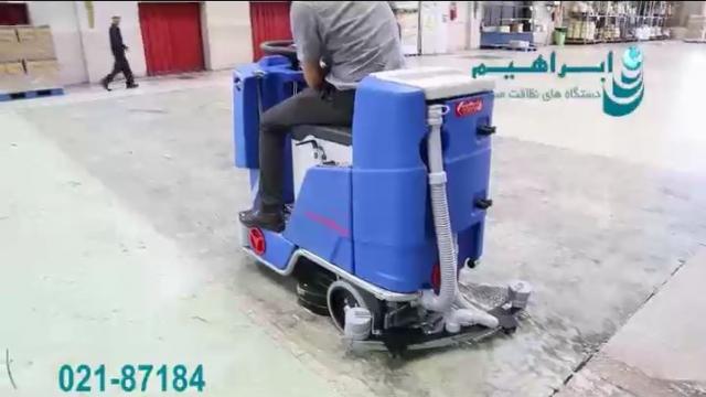 عملکرد خشک کن دستگاه اسکرابر  - vacuum fan - scrubber dryer
