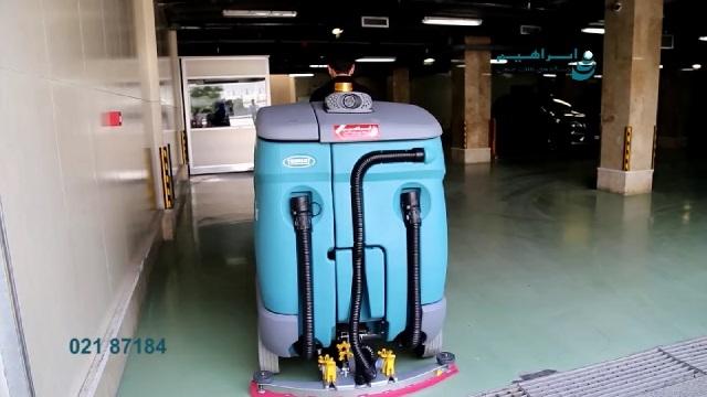 استفاده از اسکرابر سخت کار جهت شستشوی کفپوش پارکینگ  - heavy duty scrubber dryer - parking