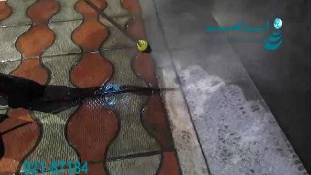 شستشوی ورودی هتل با واترجت صنعتی  - floor cleaning - pressure washer