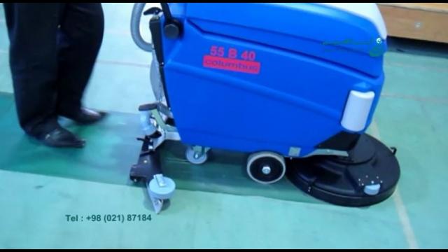 شستشوی کفپوش سالن ورزشی با دستگاه اسکرابر صنعتی  - scrubber dryer - sport hall
