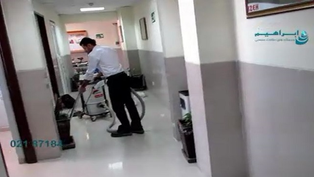 نظافت ساختمان های اداری بزرگ با جاروبرقی نیمه صنعتی  - Cleaning of large office buildings with a semi-industrial vacuum cleaner