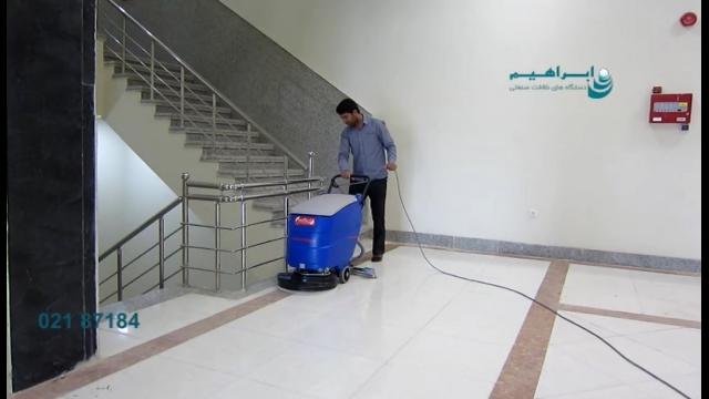 کفشوی دستی مناسب شستشوی کف مراکز اداری کوچک  - walk-behind scrubber- small office