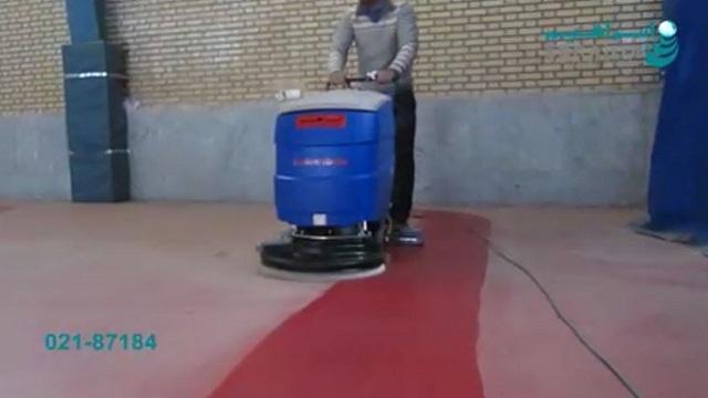 کفشوی صنعتی و کاربرد آن در شستشوی کف سالن ها  - floor cleaning - scrubber dryer