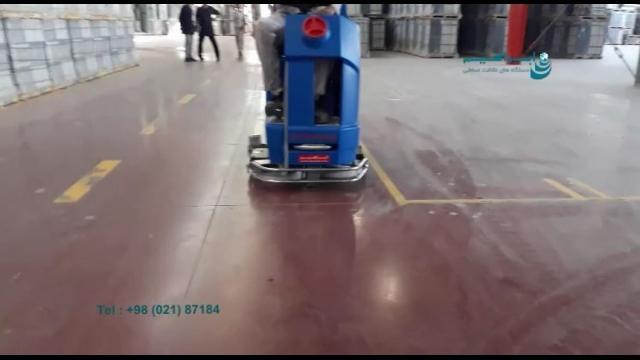 نظافت سالن تولید با کفشور صنعتی  - scrubber for production line
