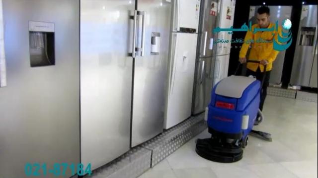 اسکرابر فروشگاه  - scrubber - mall