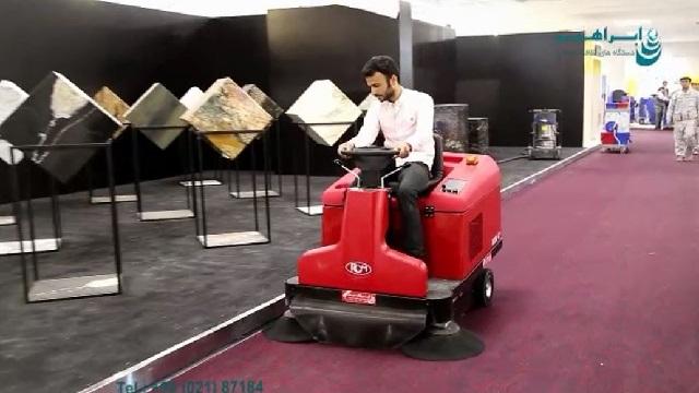 نظافت فرش نمایشگاه با سوییپر صنعتی  - carpet cleaning - sweeper