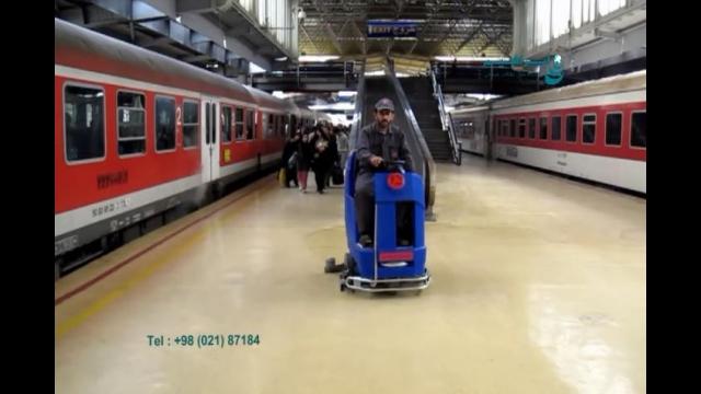 کفشوی صنعتی مناسب شستشوی ایستگاه راه آهن  - scrubber dryer - Railway station