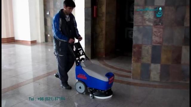شستشوی کف سالن با اسکرابر دستی باتری دار   - floor cleaning using a floor scrubber