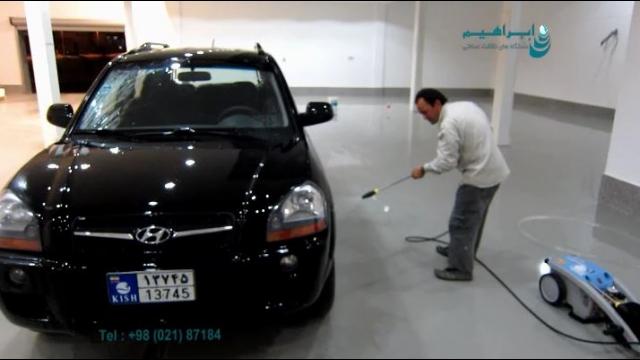 شستشوی خودرو با واتر جت صنعتی  - car cleaning by pressure washer