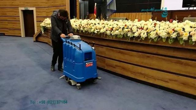 پارامتر های مهم یک دستگاه فرش شوی  - carpet cleaner - specification