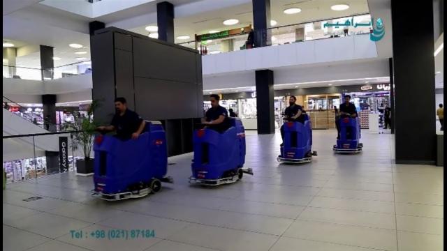 اسکرابر سرنشین دار مناسب شستشوی مراکز تجاری وسیع  - scrubber for malls