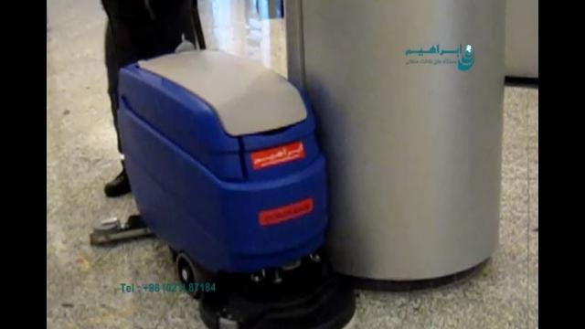 اسکرابر دستی و کاربرد آن در نظافت محیط های کم وسعت  - scrubber dryer for small area