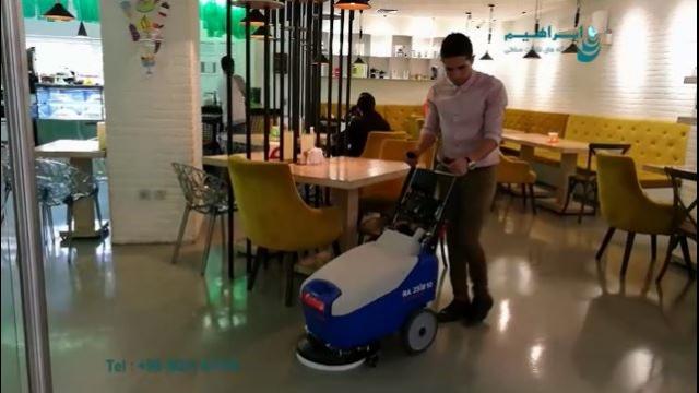 اسکرابر باتری دار دستی مناسب شستشوی کف رستوران  - scrubber - floor of the restaurant