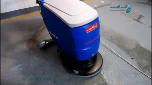 شستشوی کفپوش اپوکسی با اسکرابر دستی  - scrubber for epoxy floor
