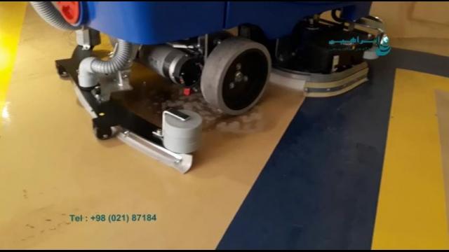شستشوی عمیق سطوح با اسکرابر صنعتی  - deep cleaning the floor by scrubber