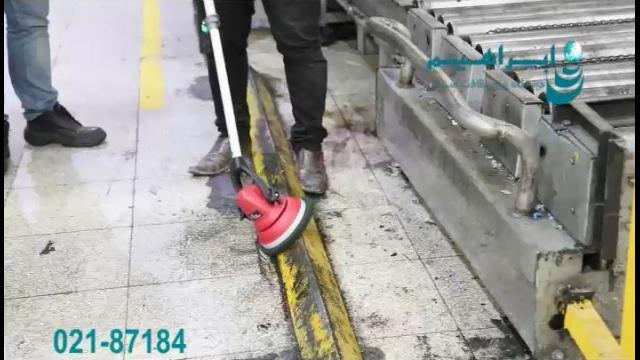 کاربرد دستگاه موتور اسکرابر در جرم زدایی سطوح  - motorscrubber for dirt cleaning