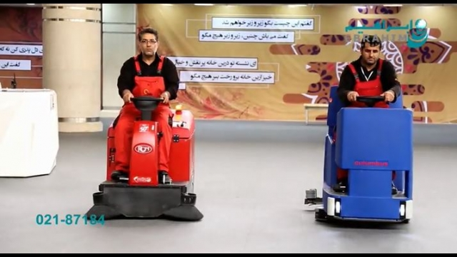 کاربرد تجهیزات نظافتی در مراکز تجاری  - cleaning equipment for mall