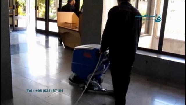 سهولت کار با دستگاه اسکرابر دستی  - easy use a floor scrubber