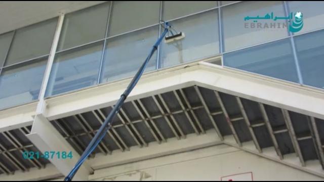 نماشویی تخصصی با دستگاه نماشو  - facade cleaning