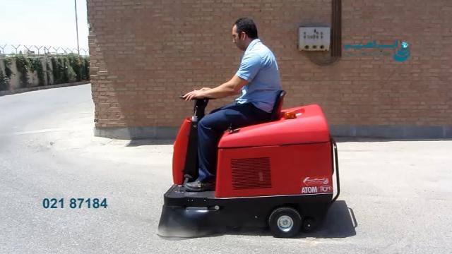نظافت سریع و کارآمد با استفاده از سوییپر سرنشین دار  -     having a Quick and efficient cleaning by using Ride-on sweepers