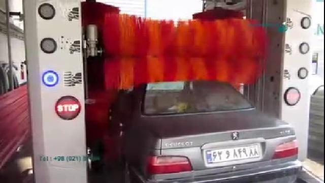 شستشوی خودرو با کارواش اتوماتیک دروازه ایی  - Wash Car by Automatic Rollover