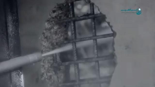تخریب بتن مسلح با ربات واترجت صنعتی  - Demolition of reinforced concrete with industrial waterjet