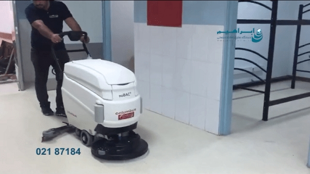 نظافت کارآمد بیمارستان ها و محیط های درمانی با اسکرابر بیمارستانی  - Efficient cleaning of hospitals and therapeutic places with hospital scrubbers