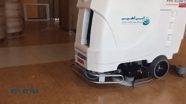 ضدعفونی نمودن سطوح با اسکرابر بیمارستانی  - Disinfect surfaces whit antibacterial scrubber