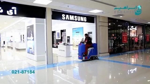کفشوی صنعتی و نظافت مراکز تجاری  - ride on scrubber shopping centers