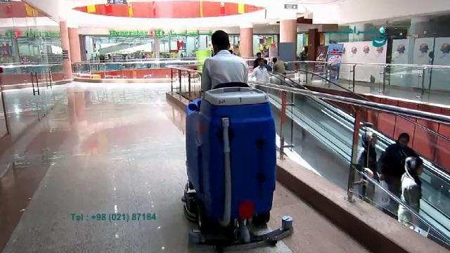 شستشوی کف سیتی سنتر بوسیله اسکرابر صنعتی  - cleaning the floor of city center by industrial scrubbers