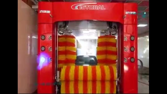 دستگاه کارواش اتوماتیک برای شست و شوی خودرو  - Automatic car wash system for car washing