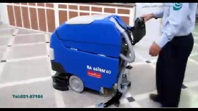 اسکرابر دستی و نظافت اماکن اداری  - Walk Behind Scrubber Cleaning Public Places
