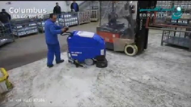 شستشوی انبار صنایع غذایی با اسکرابر دستی  - Wash Food Industry by Walk Behind Scrubber