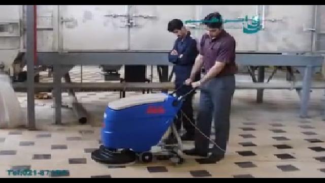 شستشوی سطوح کف تاسیسات با اسکرابر دستی  - Clean Plants Floor by Scrubber
