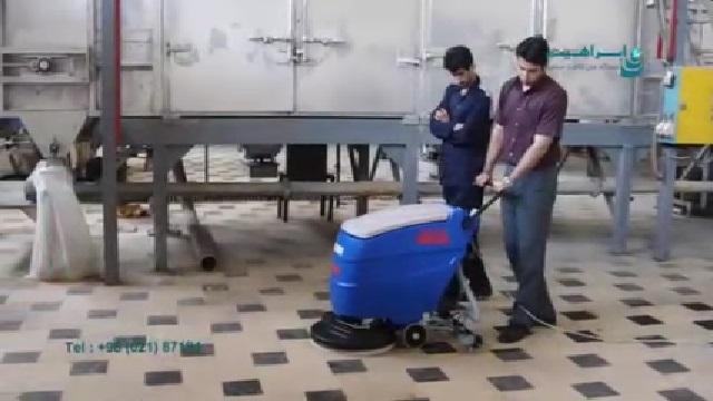 شستن سطوح صنایع با اسکرابر دستی  - Wash Industry Floor by Scrubber