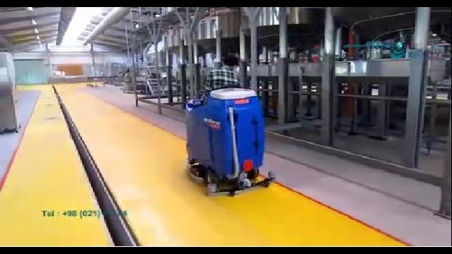 شستشوی سطوح صنایع با اسکرابر خودرویی  - Wash Industry Surfaces by Scrubber