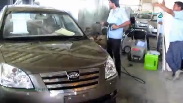 شستشوی خودرو با کارواش دستی  - Wash Car by Pressure Washer