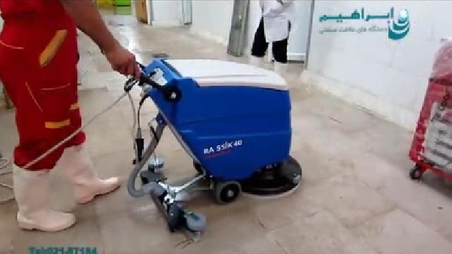 شستشوی سطوح در صنایع غذایی با اسکرابر  - Wash Food Industry with Scrubber