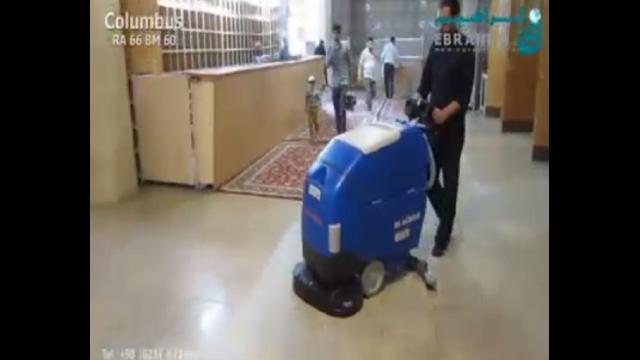 شستشو اماکن مذهبی با اسکرابر  - Washing religious sites with scrubbers