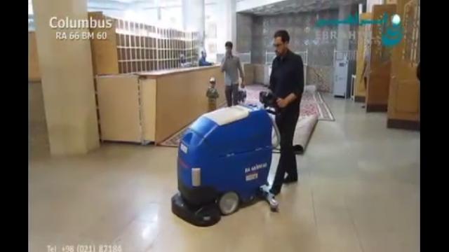 کاربرد اسکرابر دستی در اماکن مذهبی  - application of walk-behind scrubber dryer in religious places